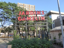 Jardins Gamelin